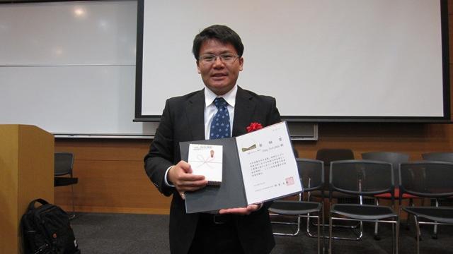 http://www.ames.pi.titech.ac.jp/images/201409_kinzoku_Mark.jpg