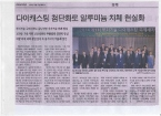 201410_korea03.jpg