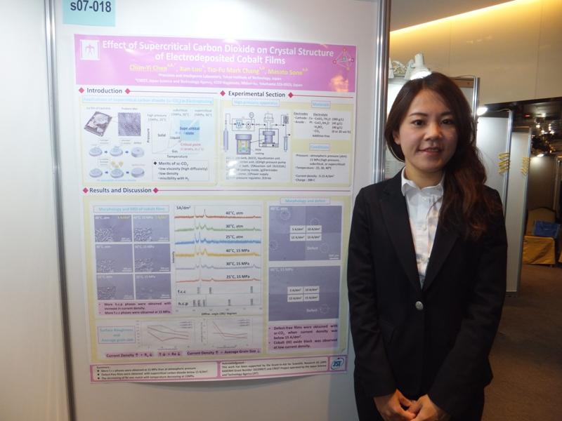 http://www.ames.pi.titech.ac.jp/images/2015ISE_chen01.jpg