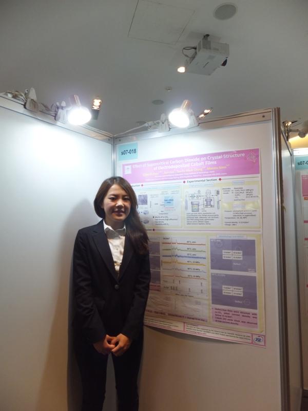 http://www.ames.pi.titech.ac.jp/images/2015ISE_chen02.jpg