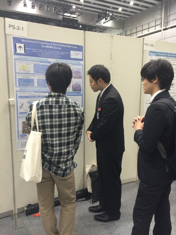 http://www.ames.pi.titech.ac.jp/images/2015SSDM_yoshiba03.jpg