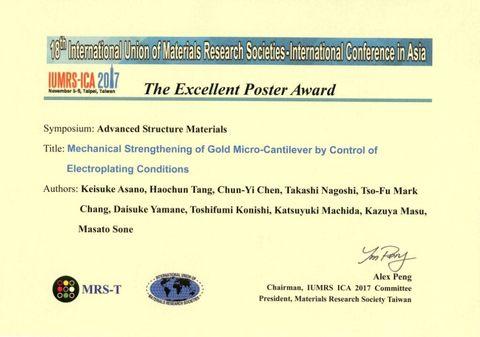 award_asano005.jpg