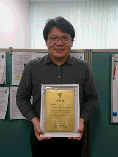 tanaka_award01.jpg