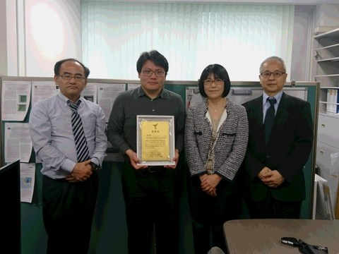 tanaka_award03.jpg