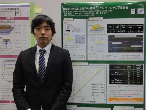oubutuharu_nakajima01.jpg