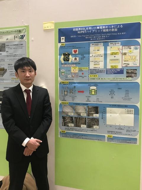 oubutu_tokuoka01.jpg