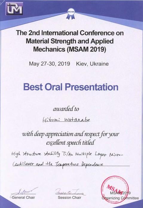 201905MSAM_award_watanabe.jpg