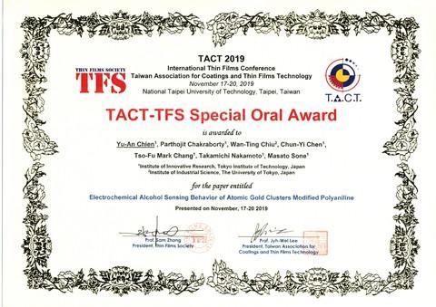 TACT_award_Chien.jpg