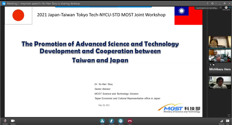 http://www.ames.pi.titech.ac.jp/news/images/0528WS02.jpg